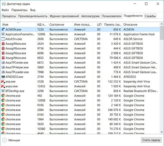 Как найти и удалить скрытый майнер на компьютере