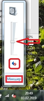 Нет звука на компьютере с windows — что делать и как исправить?