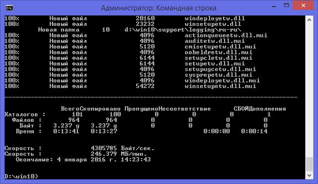Как создать загрузочную флешку windows в программе diskpart