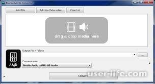 Как и чем открыть файл с расширением amr