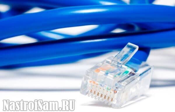 Типы подключения к интернету