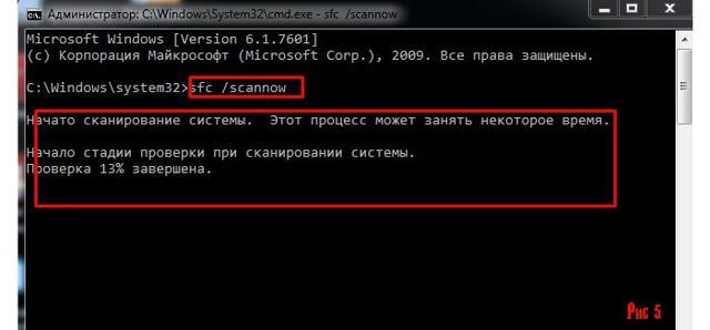 Как исправить ошибку 0xc0000022 при запуске игры или приложения
