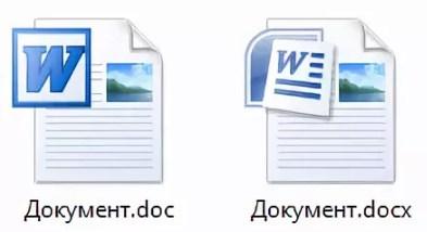 Как сохранить документ word