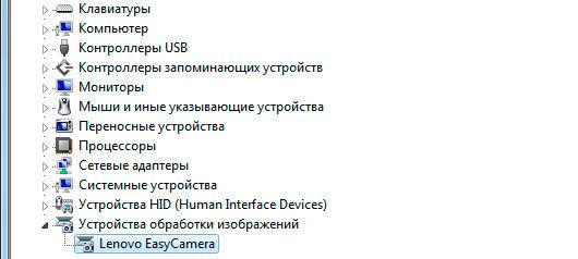 Почему не работает камера на ноутбуке?