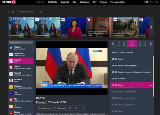 Как смотреть онлайн ТВ бесплатно