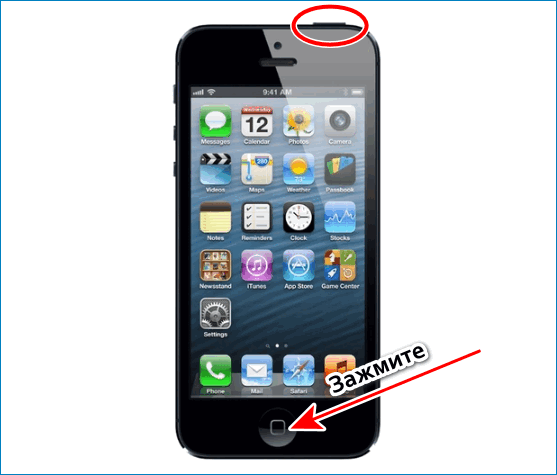Как сделать скриншот на Айфоне
