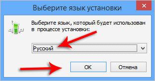 Как пользоваться icq