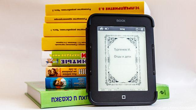 Как пользоваться электронной книгой