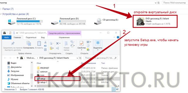 Как смонтировать образ диска на компьютере
