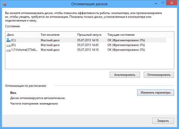 Что делать, если тормозит браузер, как его ускорить