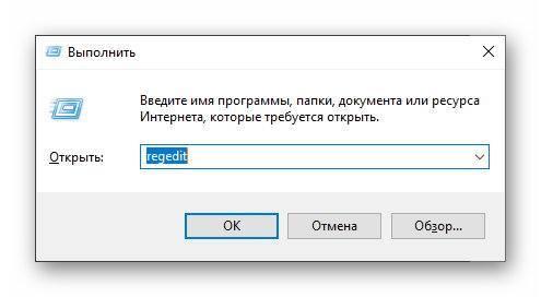 Как убрать надпись в windows «Некоторыми параметрами управляет ваша организация»