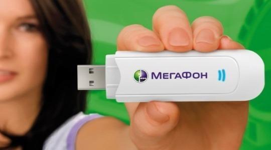 Как подключить и настроить модем Мегафон