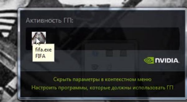 Как переключить видеокарту на ноутбуке со встроенной на дискретную