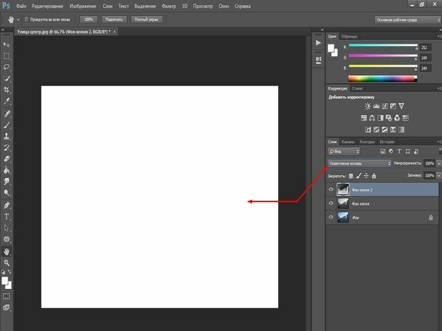 Как из фото сделать рисунок в Фотошопе