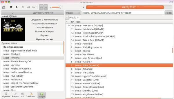 Лучшие проигрыватели музыки для windows