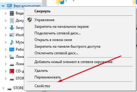 Как узнать разрядность системы windows: руководство пользователя