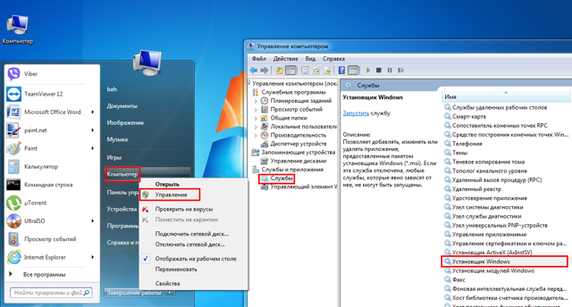 Как устранить ошибку пакета windows installer в itunes