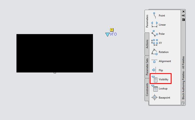Создание и работа с динамическими блоками в Автокад