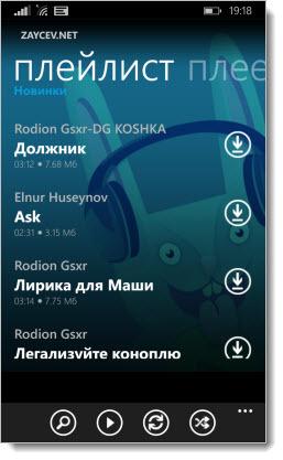 Лучшие приложения для windows phone