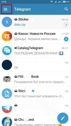 Что такое супергруппа в telegram и как её создать
