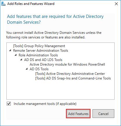 Как установить и настроить active directory