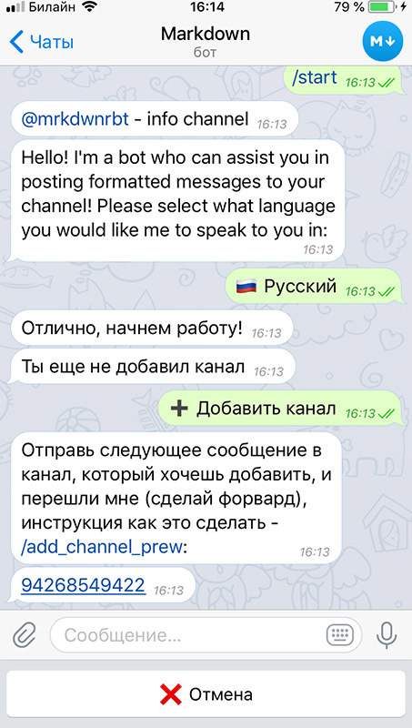 Как сделать ссылку на telegram: основные способы и виды реализации
