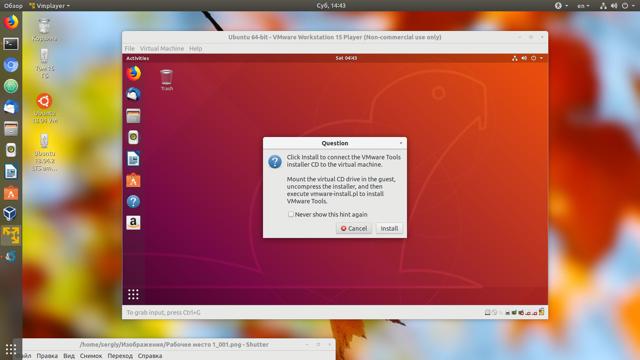 Как установить vmware tools на ubuntu