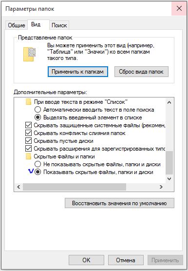 Что делать, если с флешки пропали файлы, но место занято