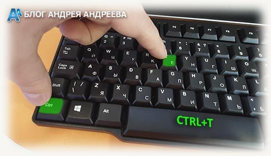 Как управлять компьютером или ноутбуком без мышки