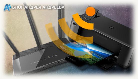 Подключение принтера через wi-fi-роутер: простая инструкция