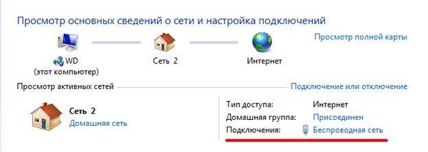 Как узнать ip-адрес роутера