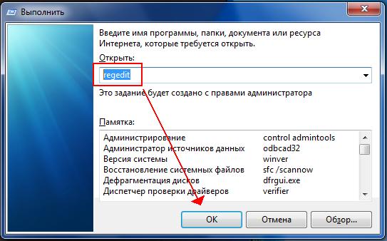 Как изменить в браузерах стартовую страницу