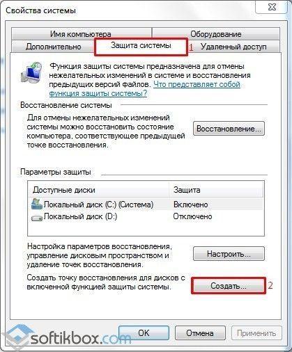 Как отключить слежение за пользователем в windows