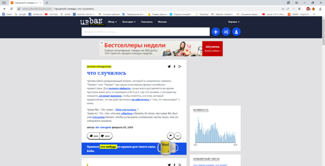 Как перевести страницу в браузере на свой язык