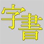 Лучшие программы для перевода текста