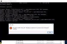 Что делать, если не завершается процесс в Диспетчере задач windows