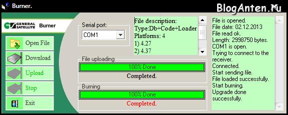 Как прошить или перепрошить ресиверы gs-8300, gs-8300m, gs-8300n, drs-8300