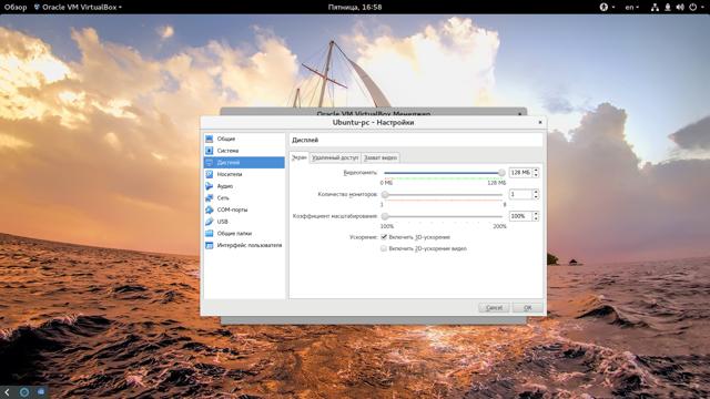 Как установить ubuntu на virtualbox