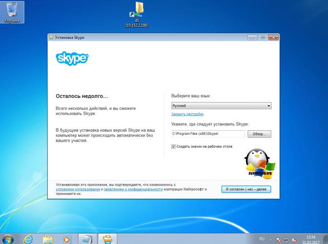 Как исправить ошибку skype «Отсутствует msvcp140.dll»