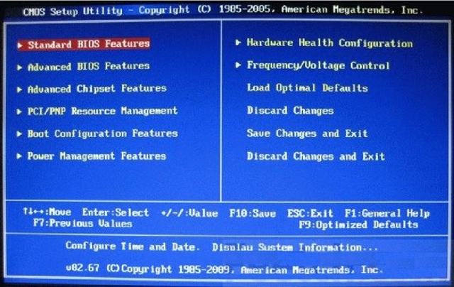 Что делать, если компьютер не видит дисковода