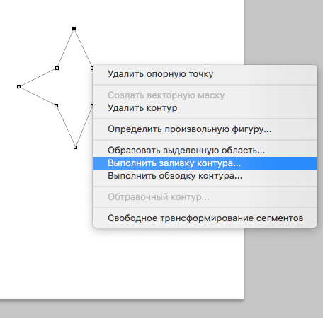 Как сделать логотип в Фотошопе