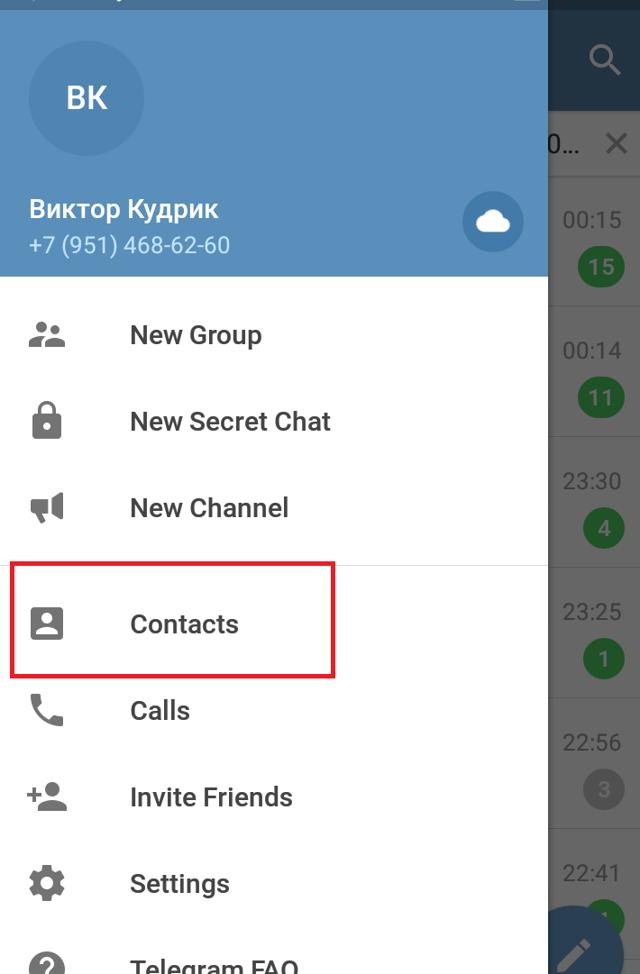 Как найти в telegram человека