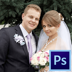 Как осветлить тёмную фотографию в photoshop