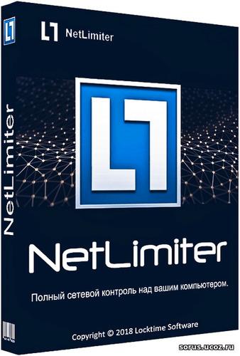 Лучшие программы для контроля трафика интернета на компьютере или ноутбуке