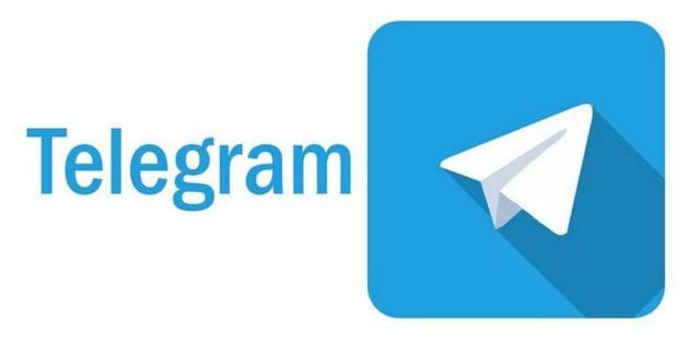 Что такое telegram и как им пользоваться