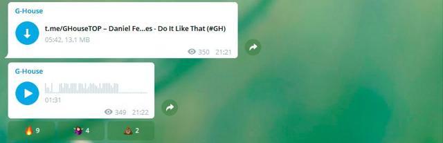 Как слушать музыку в telegram