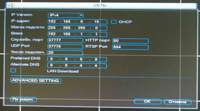 Как подключить и настроить ip-камеру через роутер?