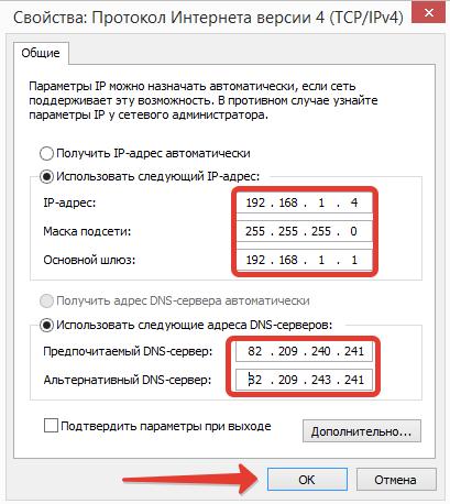 Настройка модема Промсвязь М-200а
