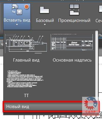 Как работать с видовыми экранами в Автокаде