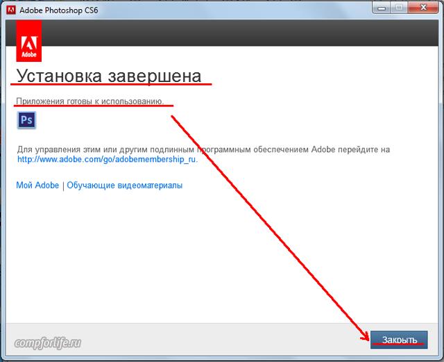 Как установить Фотошоп на Виндовс 10: советы пользователям